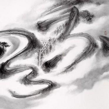 《乘云》《尚志》