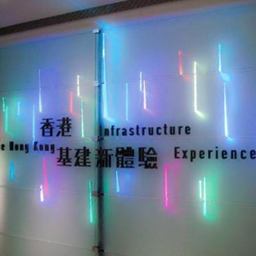 香港基建新体验2001