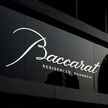 Baccarat上海公寓