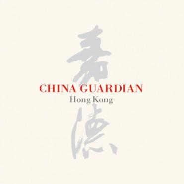 中国嘉德(香港)国际拍卖