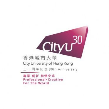 香港城市大学三十周年校庆标志