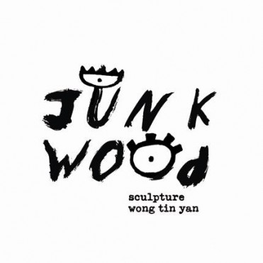 王天仁 Junk Wood创意产品合作开发