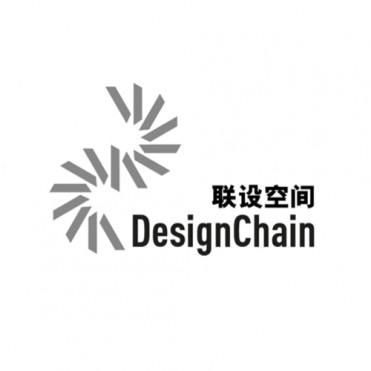 Design Chain 联设空间