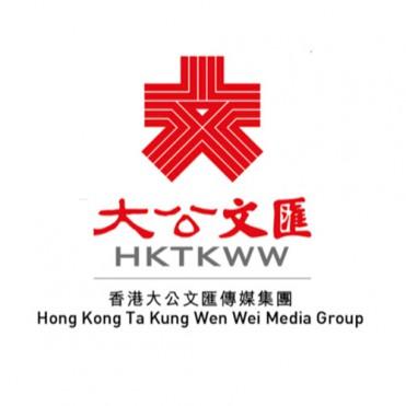 大公文汇传媒集团